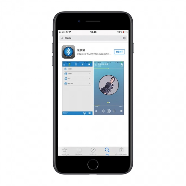 Halo Design Music Bulb App