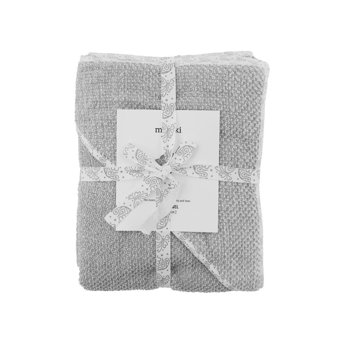 Meraki - Baby håndklæde